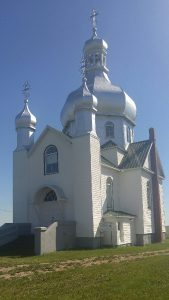 Ukrainian orthodox church in Insinger SK
